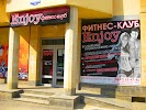 phitanes Enjoy, проспект Карла Маркса, дом 93 на фото Ставрополя