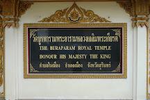 Wat Burapharam, Surin, Thailand