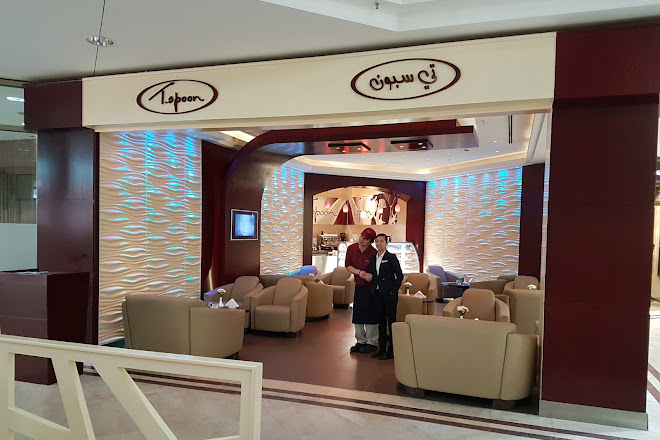 Visit Laila Gallery on your trip to Salmiya or Kuwait