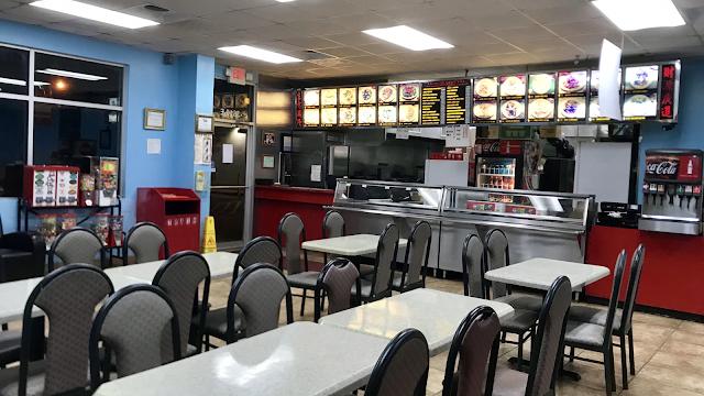 China Hat Chinese Restaurant