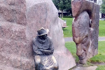 Peer Gynt Sculpture Park, Oslo, Norway