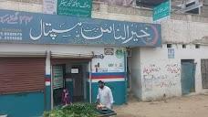 Jamia Masjid Baitul Mukarram karachi