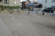 Sakuradorihiroba Park, Fuchu, Japan