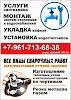ООО Ремонт-НК, улица Кутузова на фото Новокузнецка