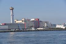 Maishima Incineration Plant, Osaka, Japan