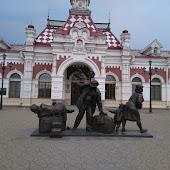Железнодорожная станция  Ekaterinburg Passajirs