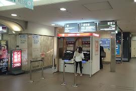 Автобусная станция   Osaka OCAT