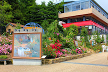 Garden Museum Hiei, Kyoto, Japan