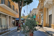 Ledra Street Crossing Point, Nicosia, Cyprus