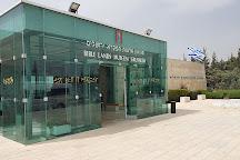 Bible Lands Museum, Jerusalem, Israel