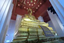 Wihan Phramongkhon Bophit, Ayutthaya, Thailand