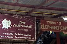 Thom's Pai Elephant Camp, Pai, Thailand