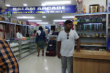 Kalam Sea Shell Mart, Rameswaram, India