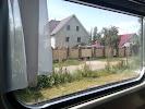 Детская Железная Дорога, улица Измайлова на фото Пензы