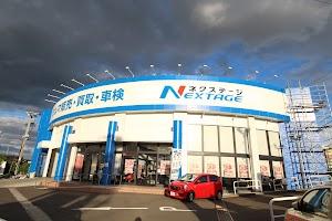ネクステージ 仙台泉店