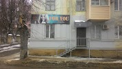 For you, Кавказская улица на фото Пятигорска