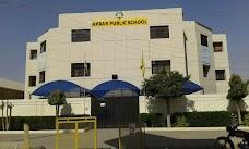 Akbar Public School karachi