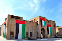 Sheikh Mohammed Centre for Cultural Understanding, Dubai, United Arab Emirates