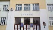"""Товариство """"Знання"""" на фото Ужгорода"""