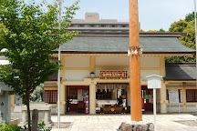 Aichiken Gokoku Shrine, Nagoya, Japan