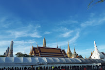 Sanam Luang, Bangkok, Thailand