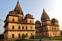 Orchha Wildlife Sanctuary, Orchha, India
