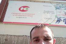 State Art Museum, Khanty-Mansiysk, Russia