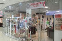 Solntse Vnutri Kazani, Kazan, Russia