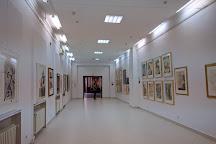 City Museum of Novi Sad, Novi Sad, Serbia