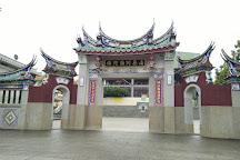 Guanziling Hot Spring, Baihe, Taiwan