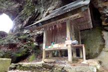 Karakama Shrine, Izumo, Japan