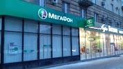 МегаФон на фото Волгограда
