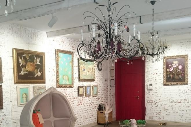Gapchinska Gallery, Kyiv (Kiev), Ukraine