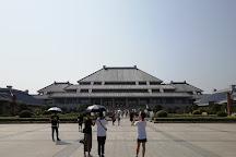 Hubei Provincial Museum, Wuhan, China