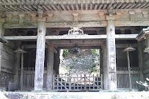 Bujoji Temple, Kyoto, Japan