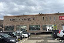 Karuizawa Prince Hotel Ski Resort, Karuizawa-machi, Japan