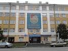 Федерация профсоюзов Свердловской области, РОО на фото Екатеринбурга