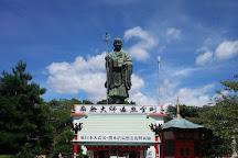 Imayama Daishi, Nobeoka, Japan