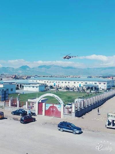 Mehterlam New Hospital