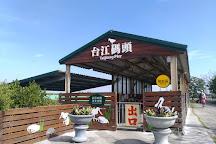 Taijian National Park, Annan, Taiwan