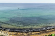 Imgiebah Bay, Mellieha, Malta