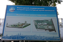 Verkhoturskiy Kremlin, Verkhoturye, Russia