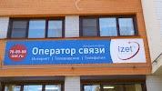 улица Салтыкова-Щедрина на фото в Ярославле: IZET