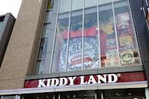 Kiddy Land, Shibuya, Japan
