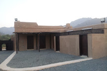 Al Bithnah Fort, Fujairah, United Arab Emirates
