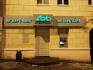 АК Барс Банк на фото Нижнего Новгорода