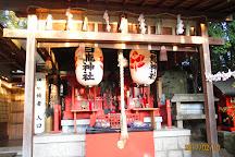 Gokiso Hachiman Shrine, Nagoya, Japan