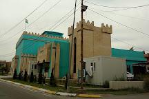Syriac Heritage Museum, Erbil, Iraq