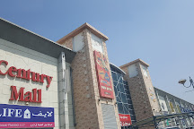 Century Mall, Dubai, United Arab Emirates
