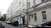 На Петровке, улица Петровка на фото Москвы